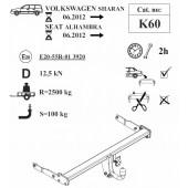 фаркоп для SEAT ALHAMBRA / VW SHARAN с 06.2012r K60