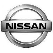 Резиновые коврики NISSAN